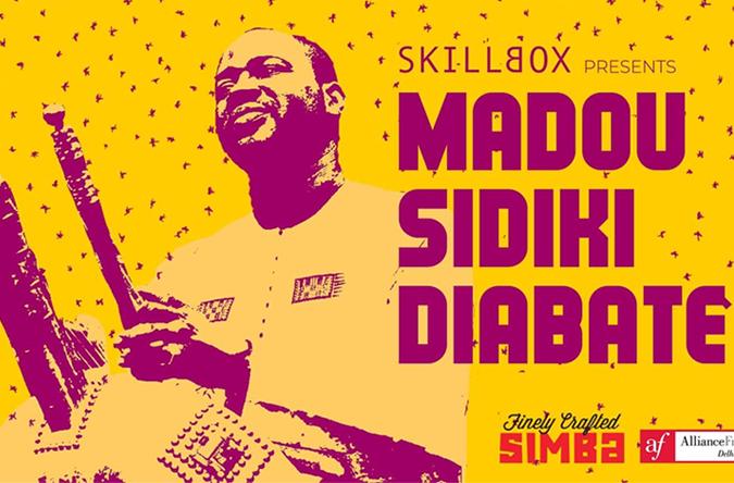 SkillBox Concert